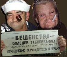 http://content.foto.mail.ru/bk/voenkniga/467/i-1721.jpg