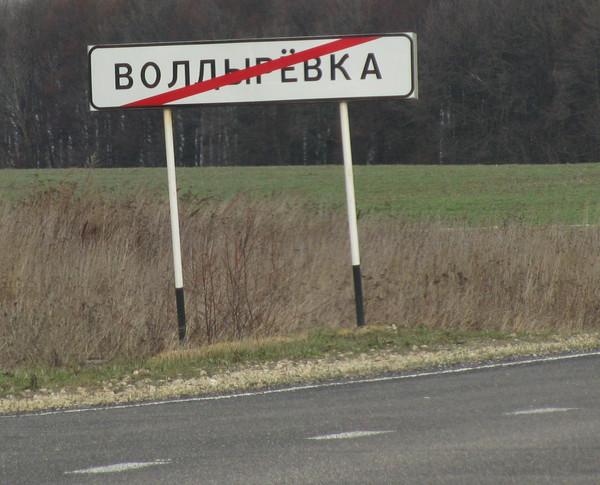 http://content.foto.mail.ru/bk/voenkniga/_myphoto/i-1862.jpg