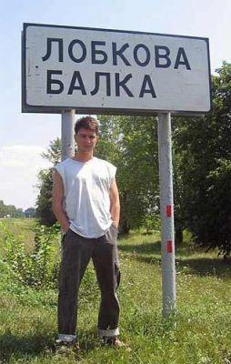 http://content.foto.mail.ru/bk/voenkniga/_myphoto/i-1863.jpg