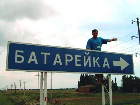 http://content.foto.mail.ru/bk/voenkniga/_myphoto/i-1864.jpg