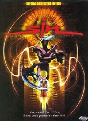 SIN: Создатели монстров / Sin: The Movie (2000)