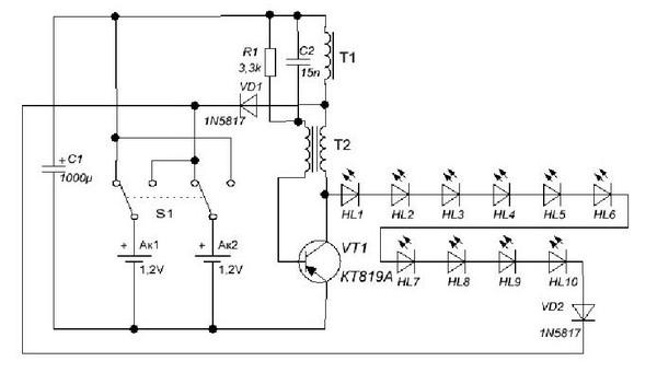 Резонансный электрический двигатель без противо ЭДС