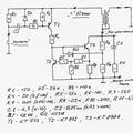 412 москвич схема зажигания вариатор.