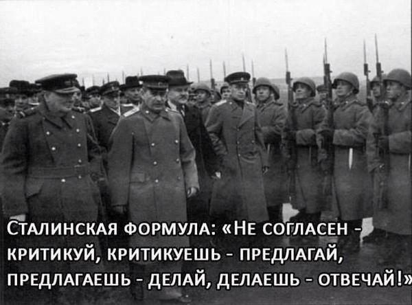 http://content.foto.mail.ru/community/cccp./_groupsphoto/i-4567.jpg?1385569239