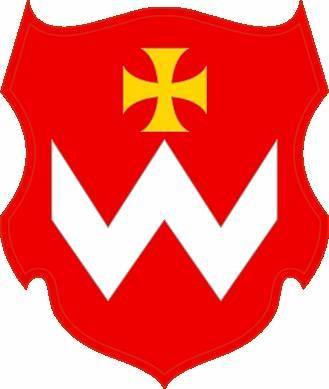 герб хмельницкого