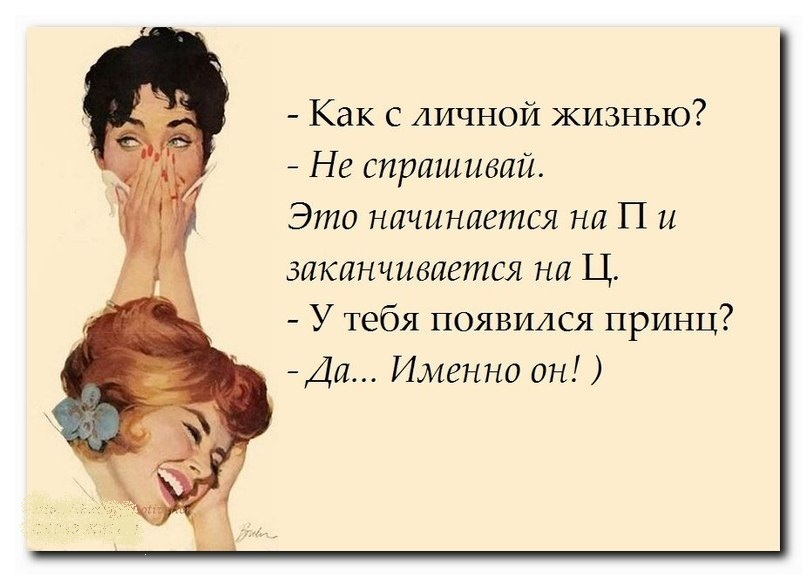 http://content.foto.mail.ru/community/funny_cards/_groupsphoto/h-1378.jpg