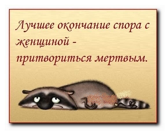 http://content.foto.mail.ru/community/funny_cards/_groupsphoto/h-1385.jpg