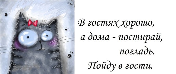 http://content.foto.mail.ru/community/funny_cards/_groupsphoto/i-1347.jpg