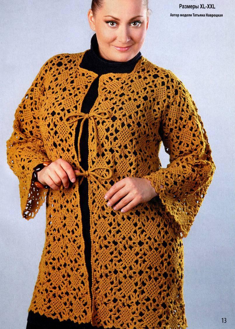 Нарядная женская одежда больших размеров с доставкой