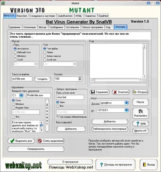 Скачать патч betterSpore 1 5 release для игры спор. прога для взлома.