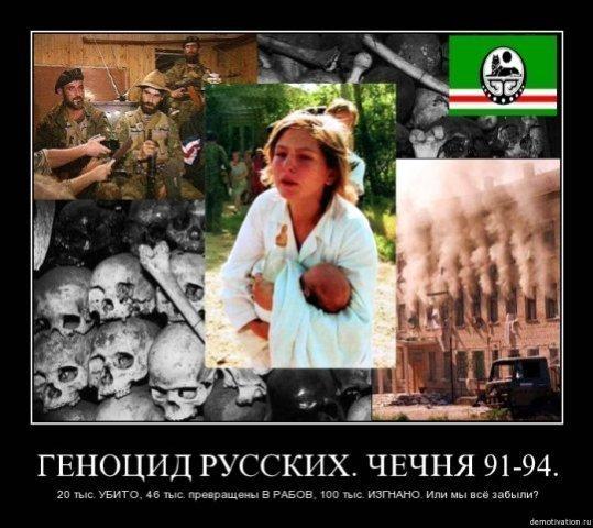 Чечены отказываются принимать в дар квартиры без евроремонта