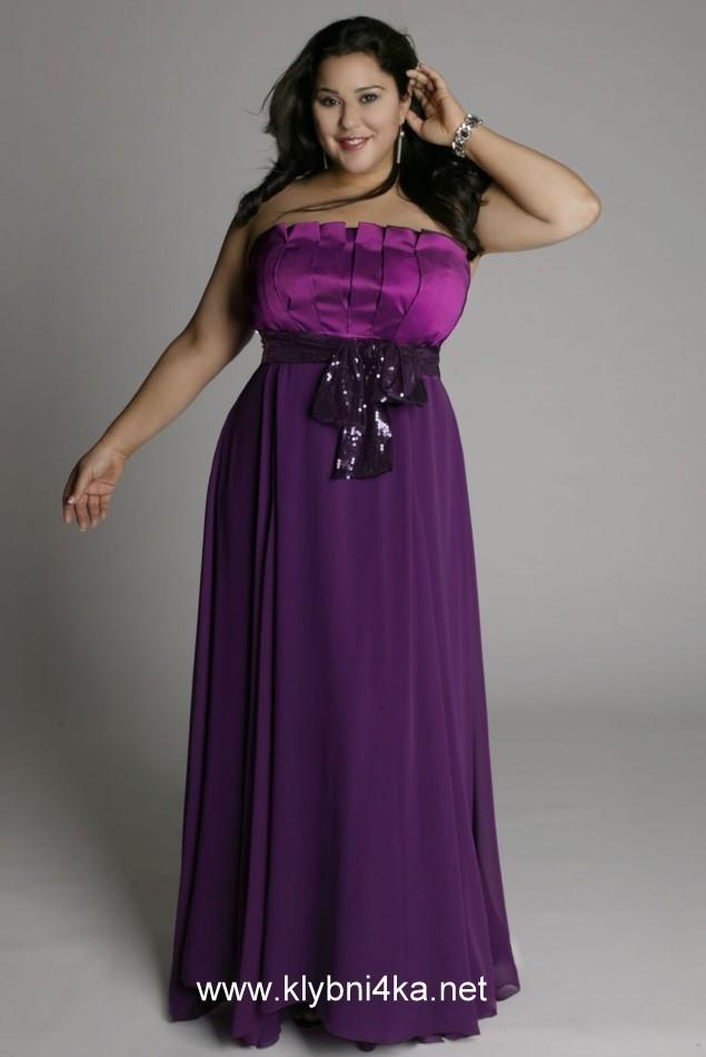 Купить Вечерние Платья На Свадьбу Для Полных Женщин