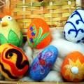 Валяние из шерсти.  P.S. - Голубенькое яйцо (по центру, внизу) сделала...