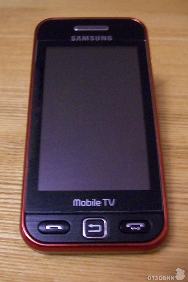 Программа для разблокировки телефона самсунг gt-s5233t