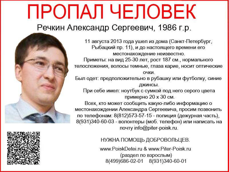 адреса по номеру телефона: