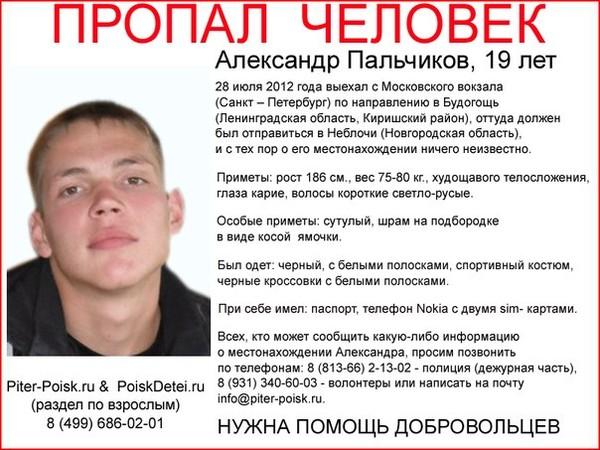 Найти по адресу телефон в новосибирске