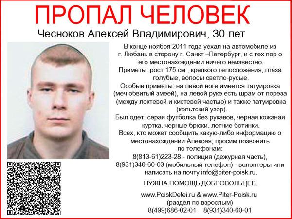 знакомства mail ru любань лен область