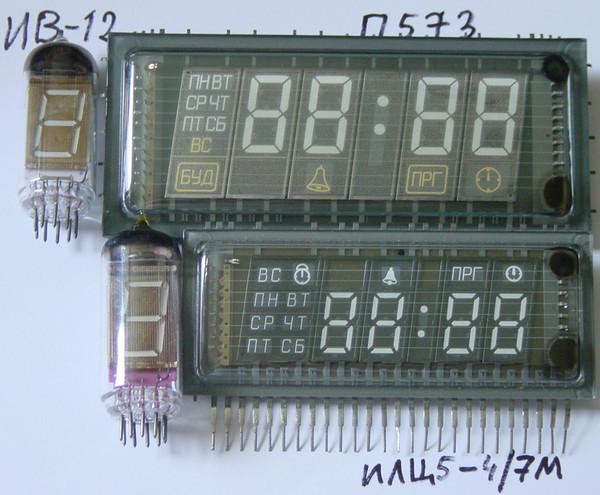 часы электроника 7-21-03 схема.