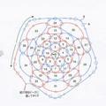 схема плетения колокольчика из бисера - О том, как плести бисером.