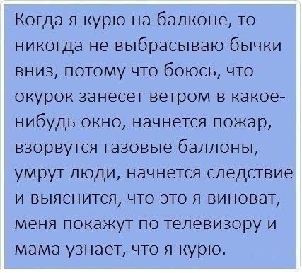 Весёлые истории и анекдоты. - Страница 5 H-508