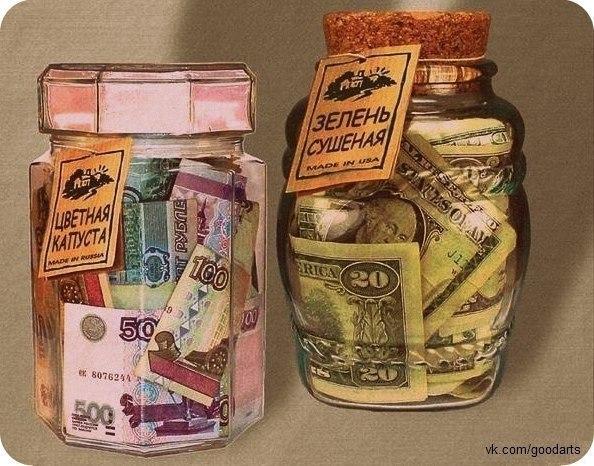 Вот такие заготовки ))