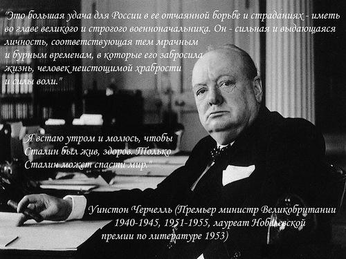 В Харькове хотят установить памятник Сталину - Цензор.НЕТ 6393