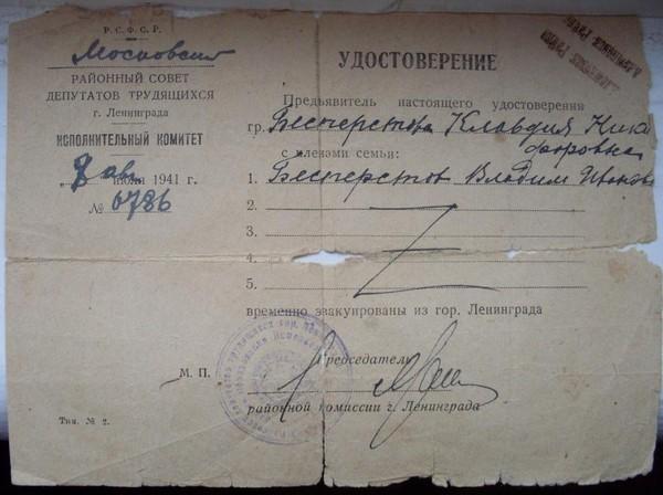 http://content.foto.mail.ru/community/www.vgd.ru/1249/i-1250.jpg