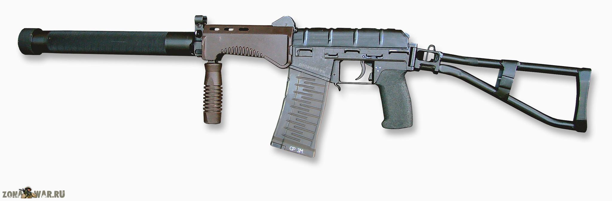 SR.3 «Vikhr» assault rifle