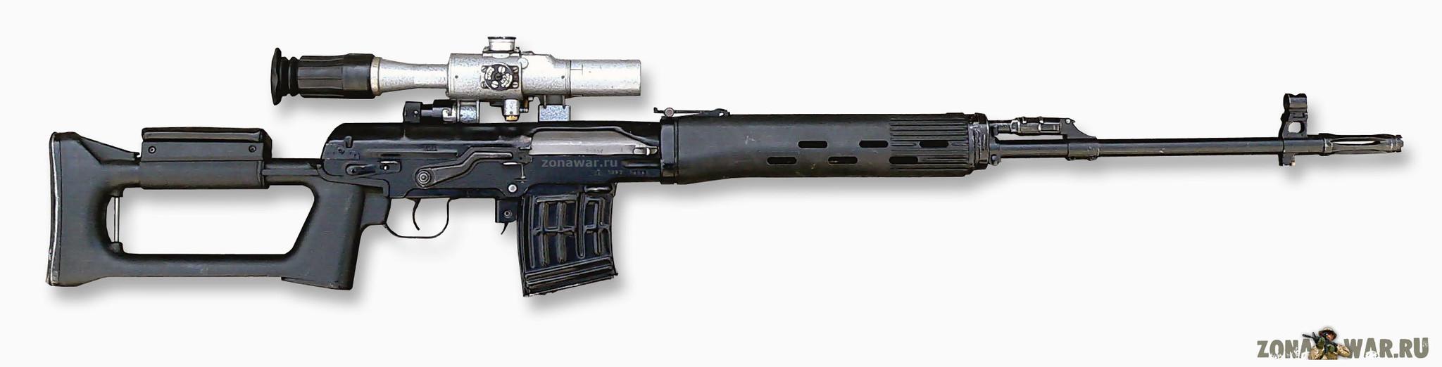 SVD Dragunov sniper rifle