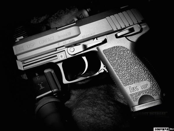 пистолет 13