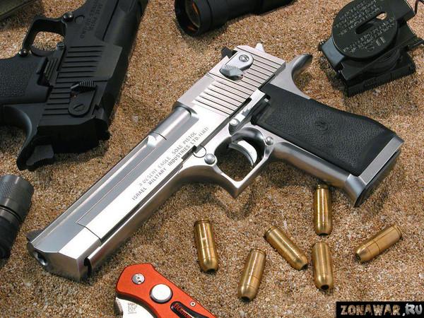 пистолет 4