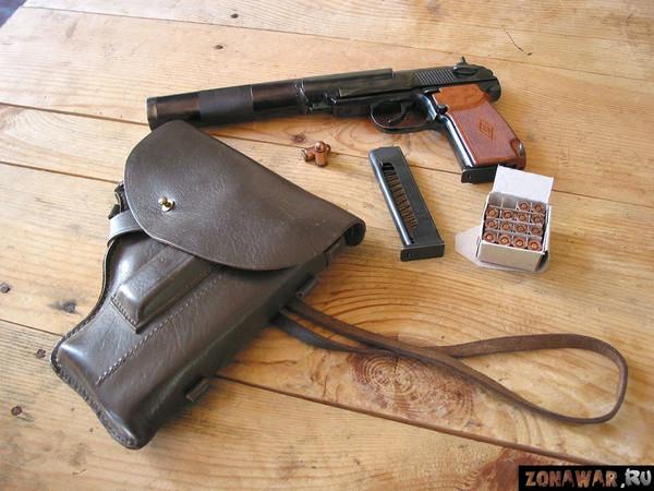 пистолет 54