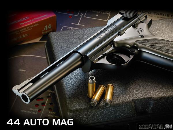 пистолет 55