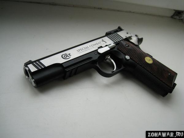 пистолет 33