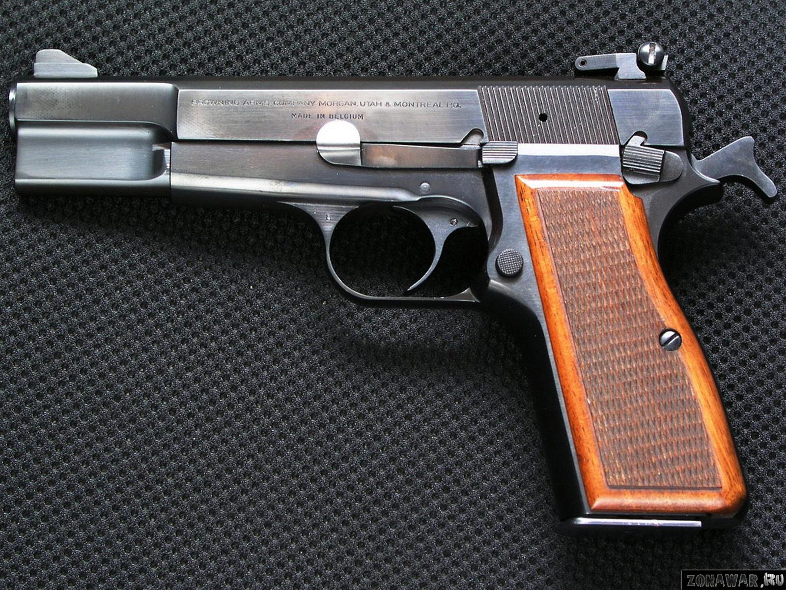 пистолет 7