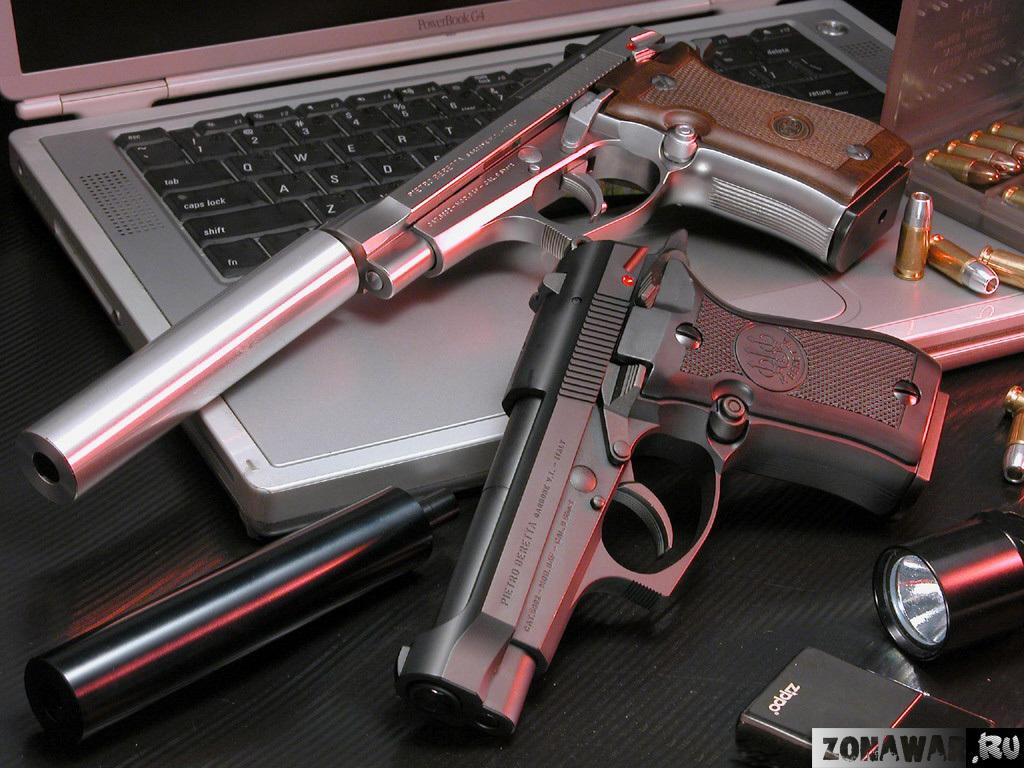 пистолет 2