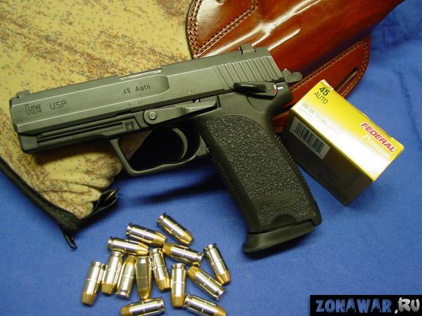 пистолет 25
