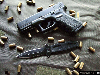пистолет 53