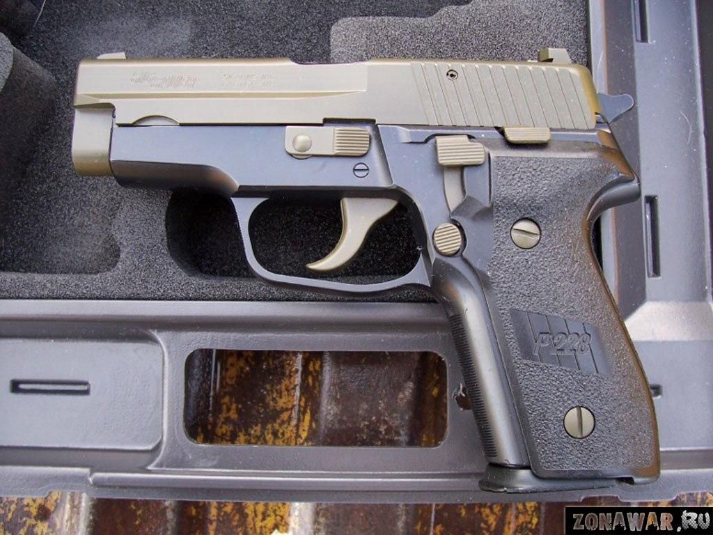 пистолет 59