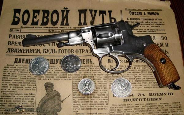 револьвер 6