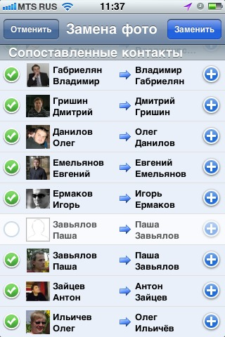 Общайтесь бесплатно с Агентом - голосовые и видеозвонки, sms и поддержка социальных сетей.Агент - бесплатные...