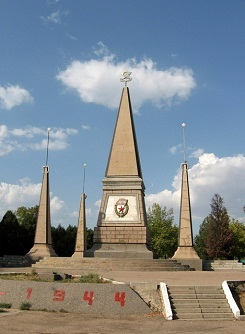 памятник 2 гвардейской армии