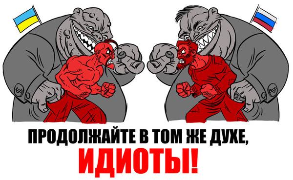 """""""Хохлы"""" и """"москали"""". Кто стравливает в сети страны и народы?"""