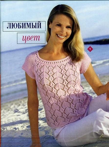 схема вязания модной кофточки