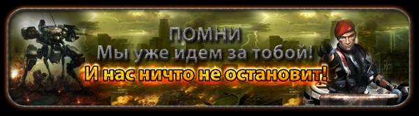 http://content.foto.mail.ru/inbox/art.design/137/i-150.jpg