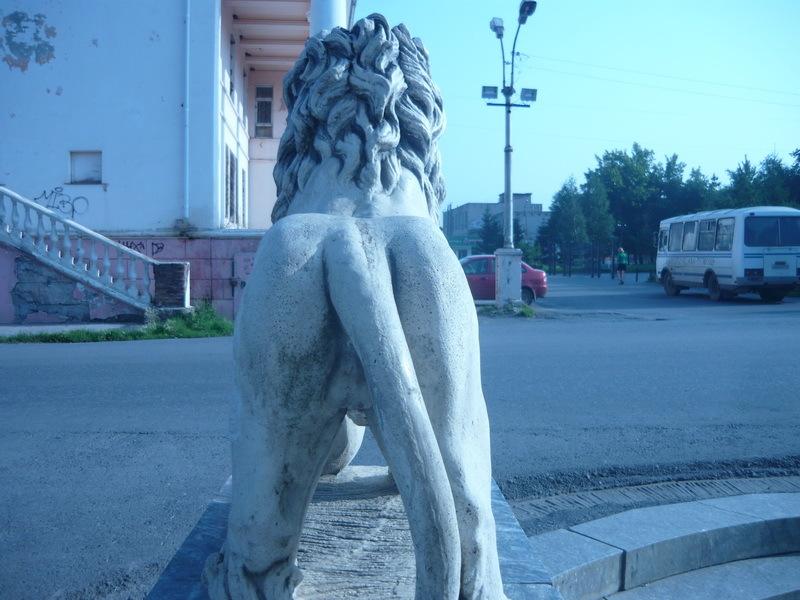 Лёва (06.08.2013)