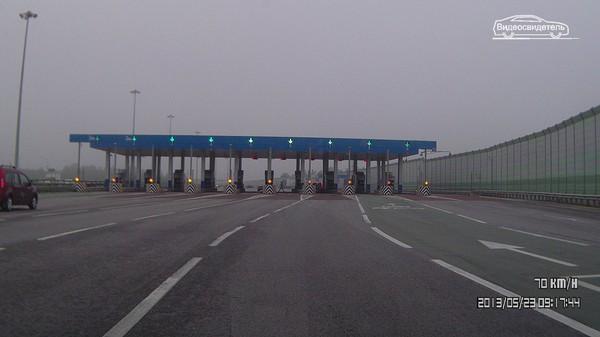 М4 Дон трасса скорость Московская область Автодор платный участок ПВП 71 км