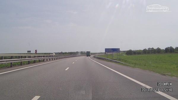 М4 Дон трасса скорость Лиецкая область обход Елец ПВП автодор