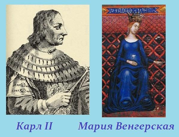вспомним нашу десятую прогулку и второго анжуйского короля Неаполя