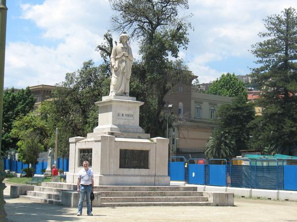 Вико тут жил и философствовал в начале 18-го века